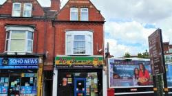 Commercial - Other For Sale  Soho Hill West Midlands B19
