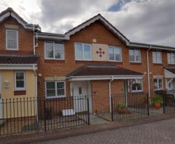 Terraced House For Sale Brampton Bierlow Rotherham South Yorkshire S63